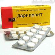 Препарат (лекарство): Ларипронт на сайте Фармацевтическая Web-энциклопедия