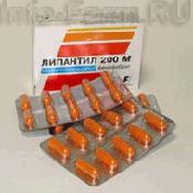 Препарат (лекарство): Липантил 200 м на сайте Фармацевтическая Web-энциклопедия