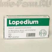 Препарат (лекарство): Лопедиум на сайте Фармацевтическая Web-энциклопедия