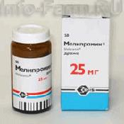 Препарат (лекарство): Мелипрамин на сайте Фармацевтическая Web-энциклопедия