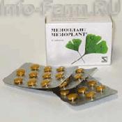 Препарат (лекарство): Мемоплант на сайте Фармацевтическая Web-энциклопедия