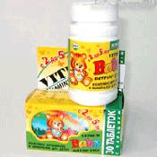 Препарат (лекарство): Витрум бэби на сайте Фармацевтическая Web-энциклопедия