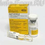 Препарат (лекарство): Метипред на сайте Фармацевтическая Web-энциклопедия