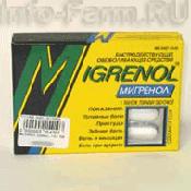 Препарат (лекарство): Мигренол день на сайте Фармацевтическая Web-энциклопедия