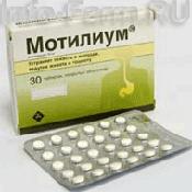 Препарат (лекарство): Мотилиум на сайте Фармацевтическая Web-энциклопедия