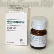 Препарат (лекарство): Наксоджин на сайте Фармацевтическая Web-энциклопедия