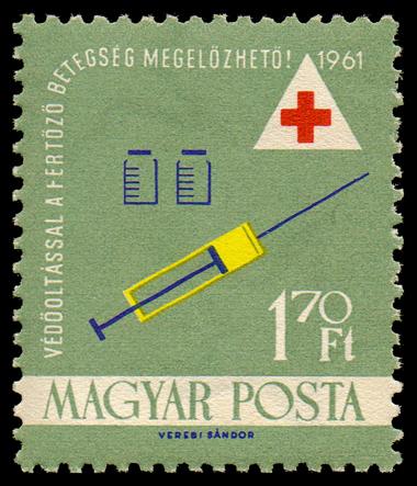Инъекция медицина