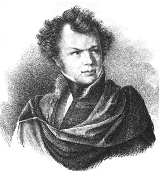 Ваглер Иоганн Георг