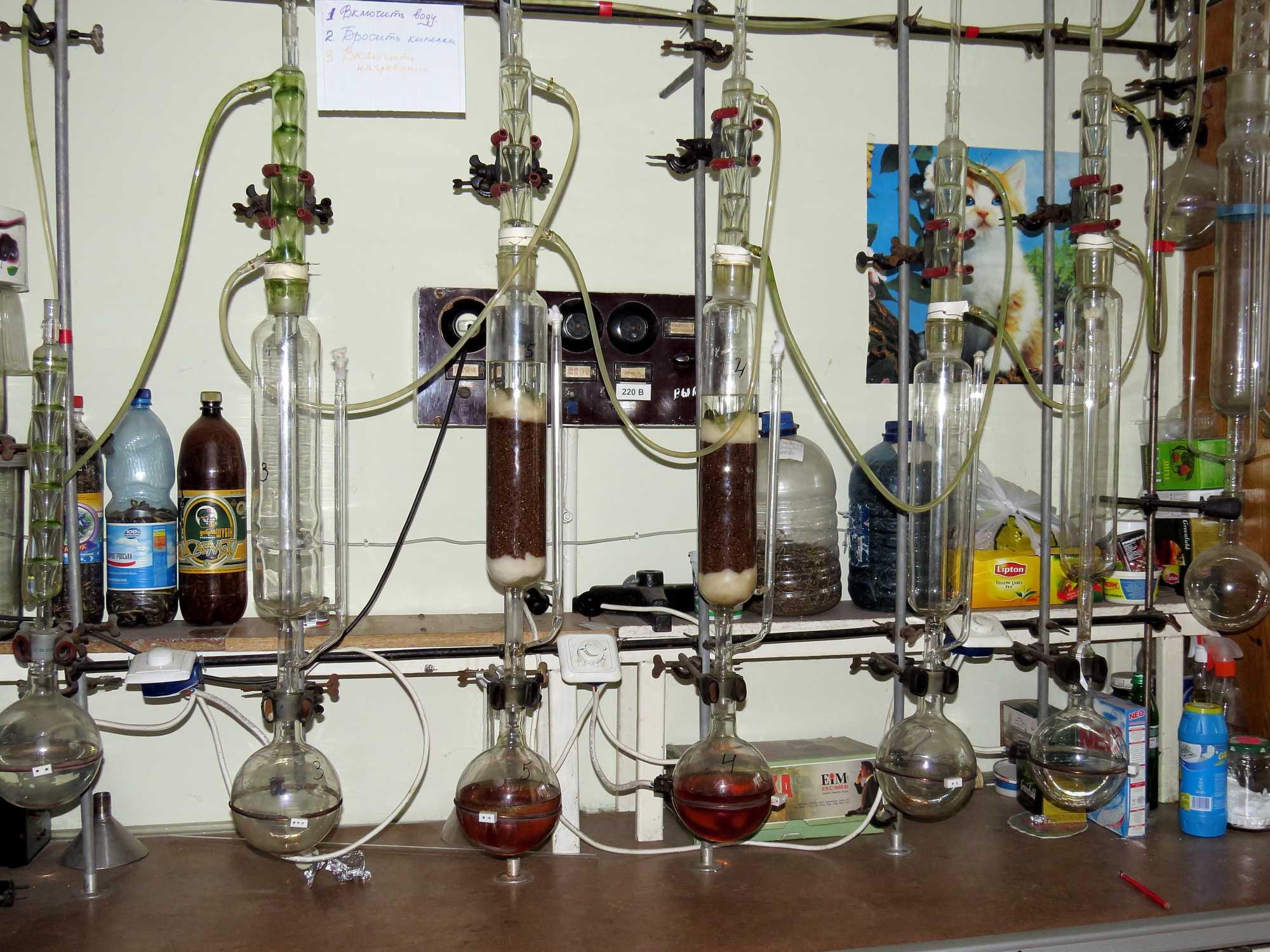 Химия природных соединений