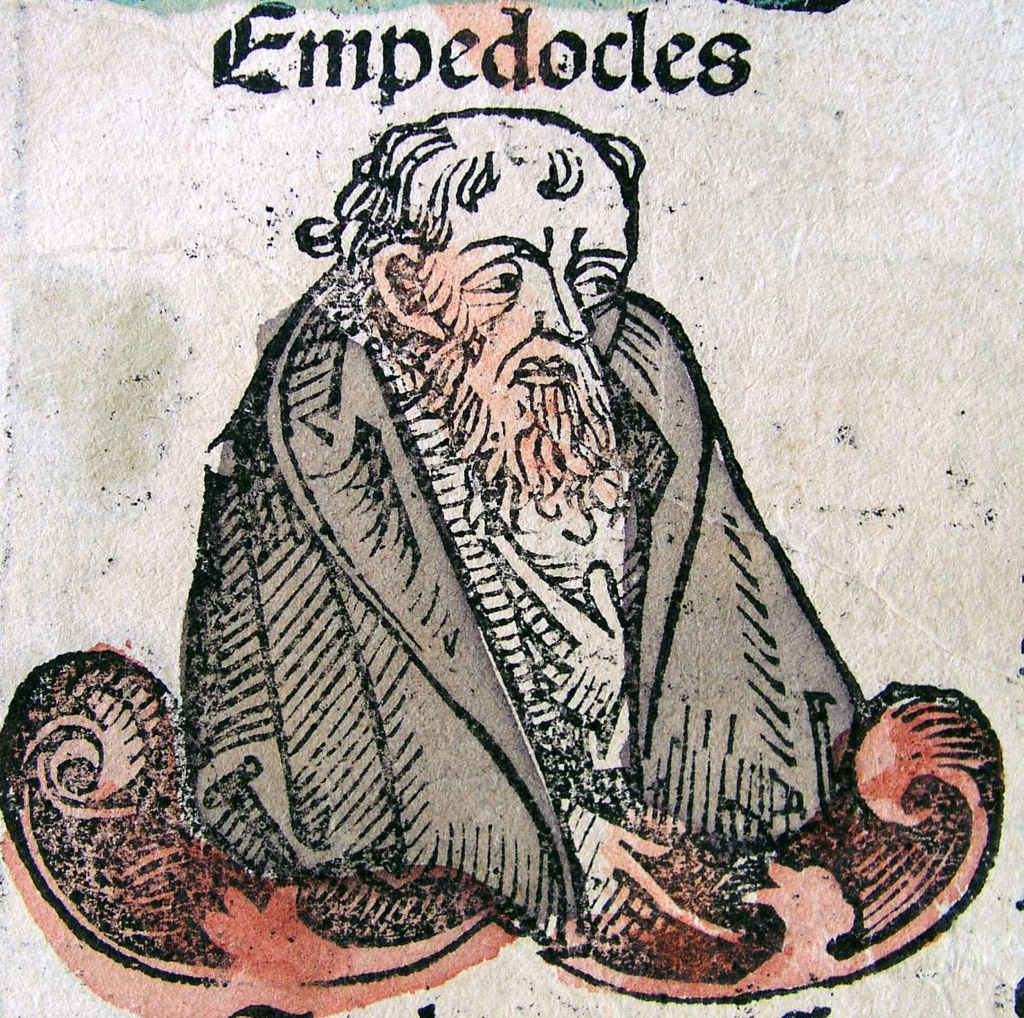 Эмпедокл