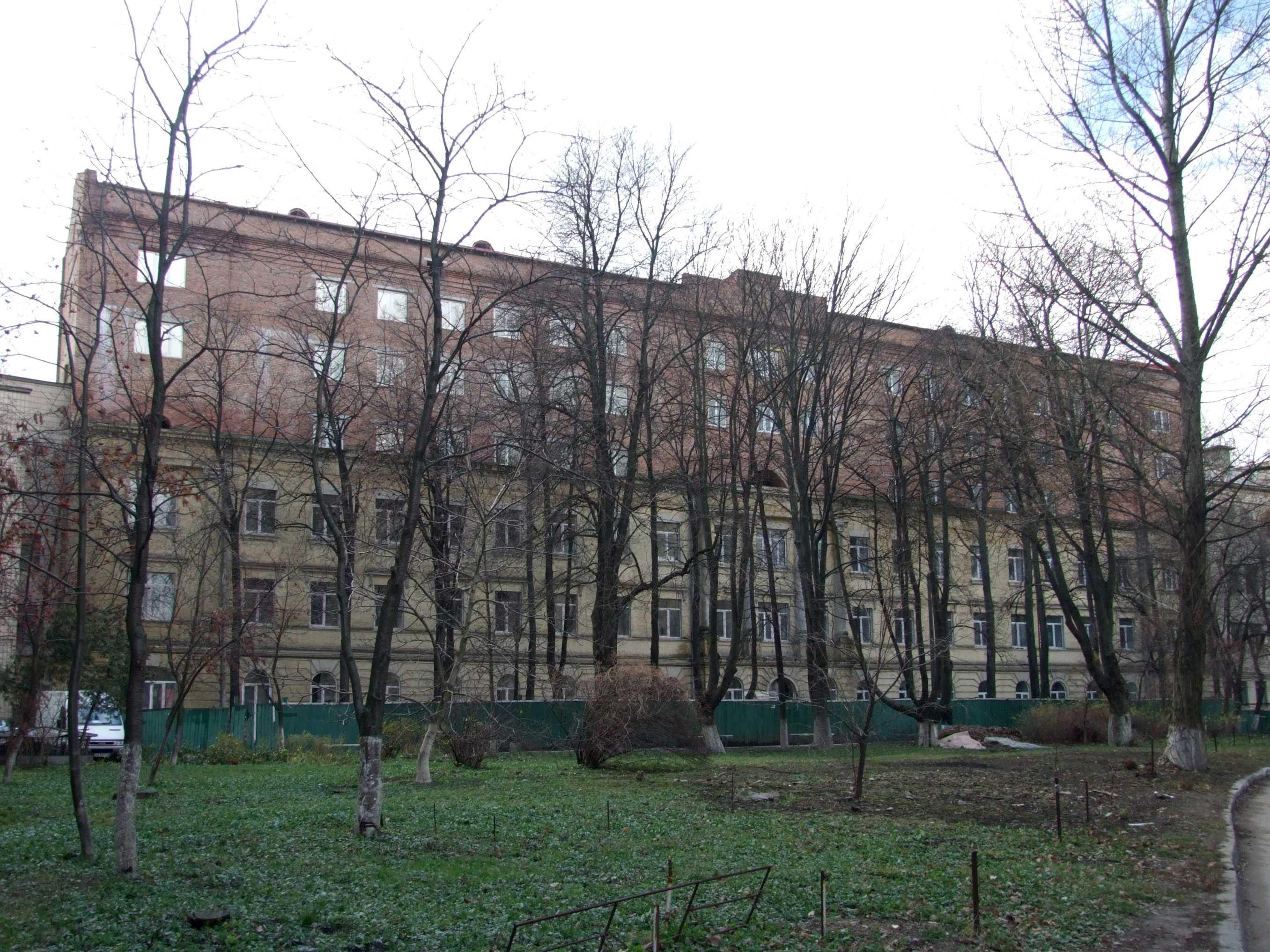 Институт нейрохирургии им. А.П. Ромоданова АМН Украины