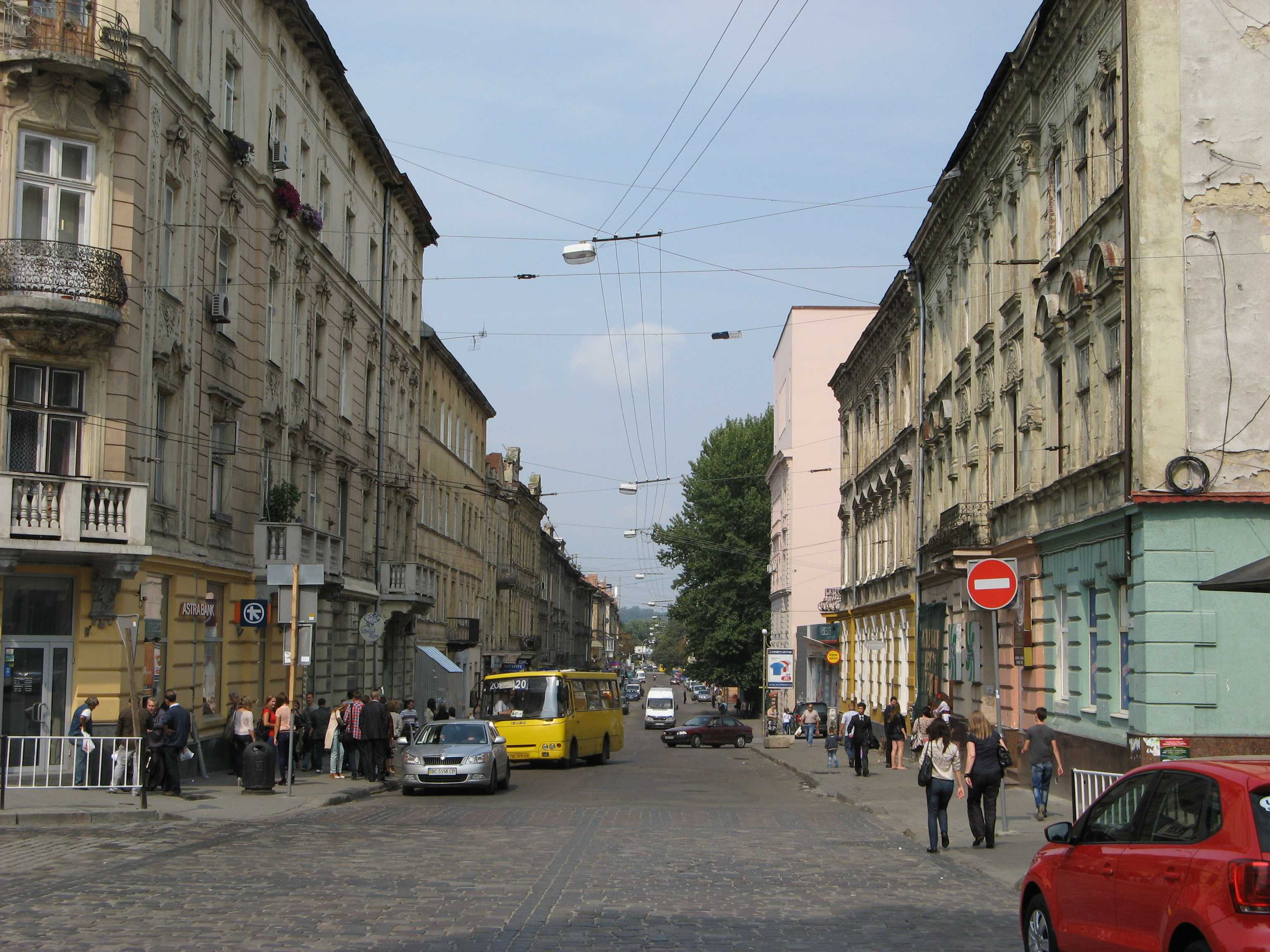 Улица Кулиша (Львов)