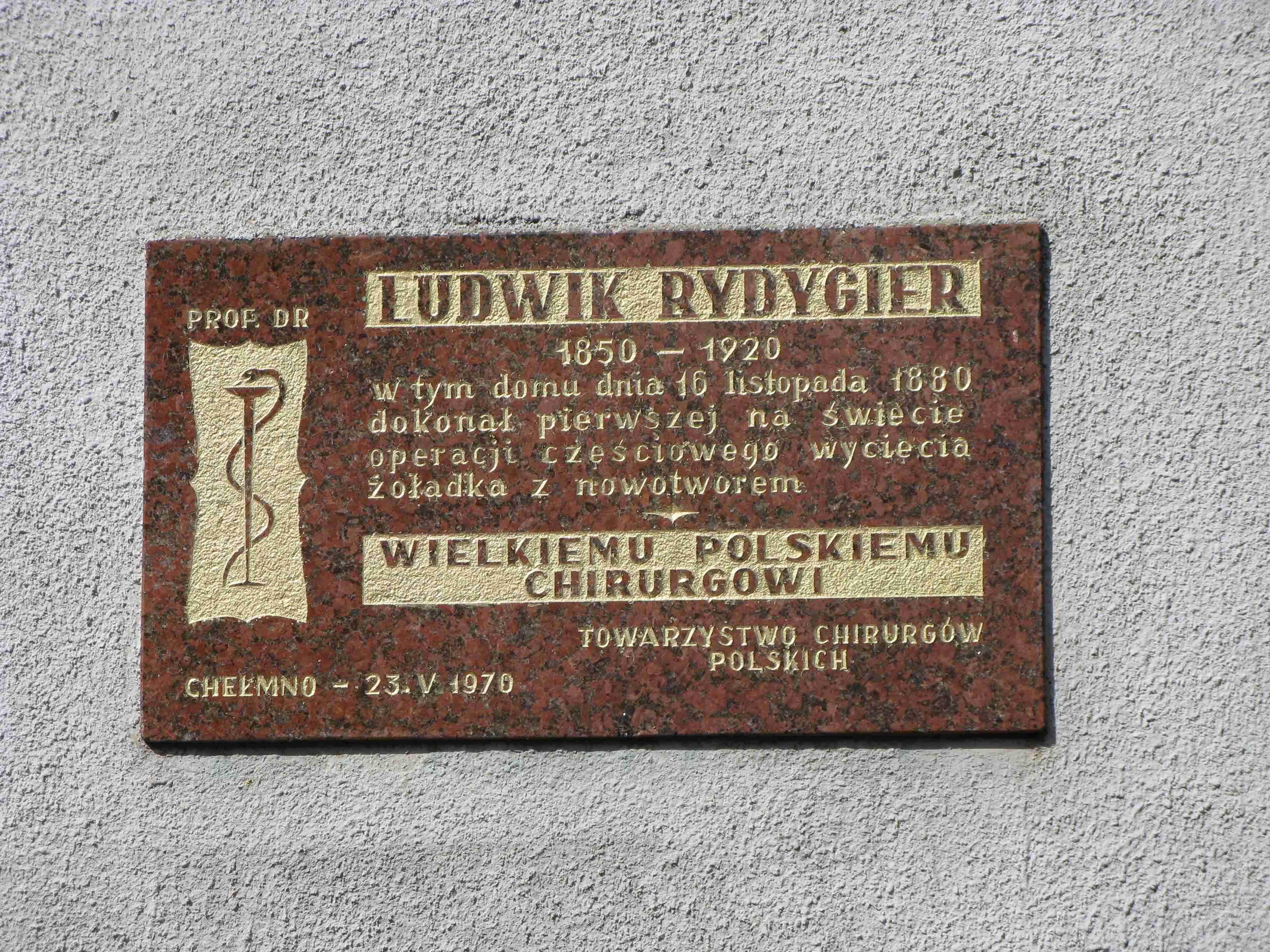 Ридигер Людвик