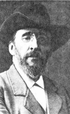 Игумнов Сергей Николаевич