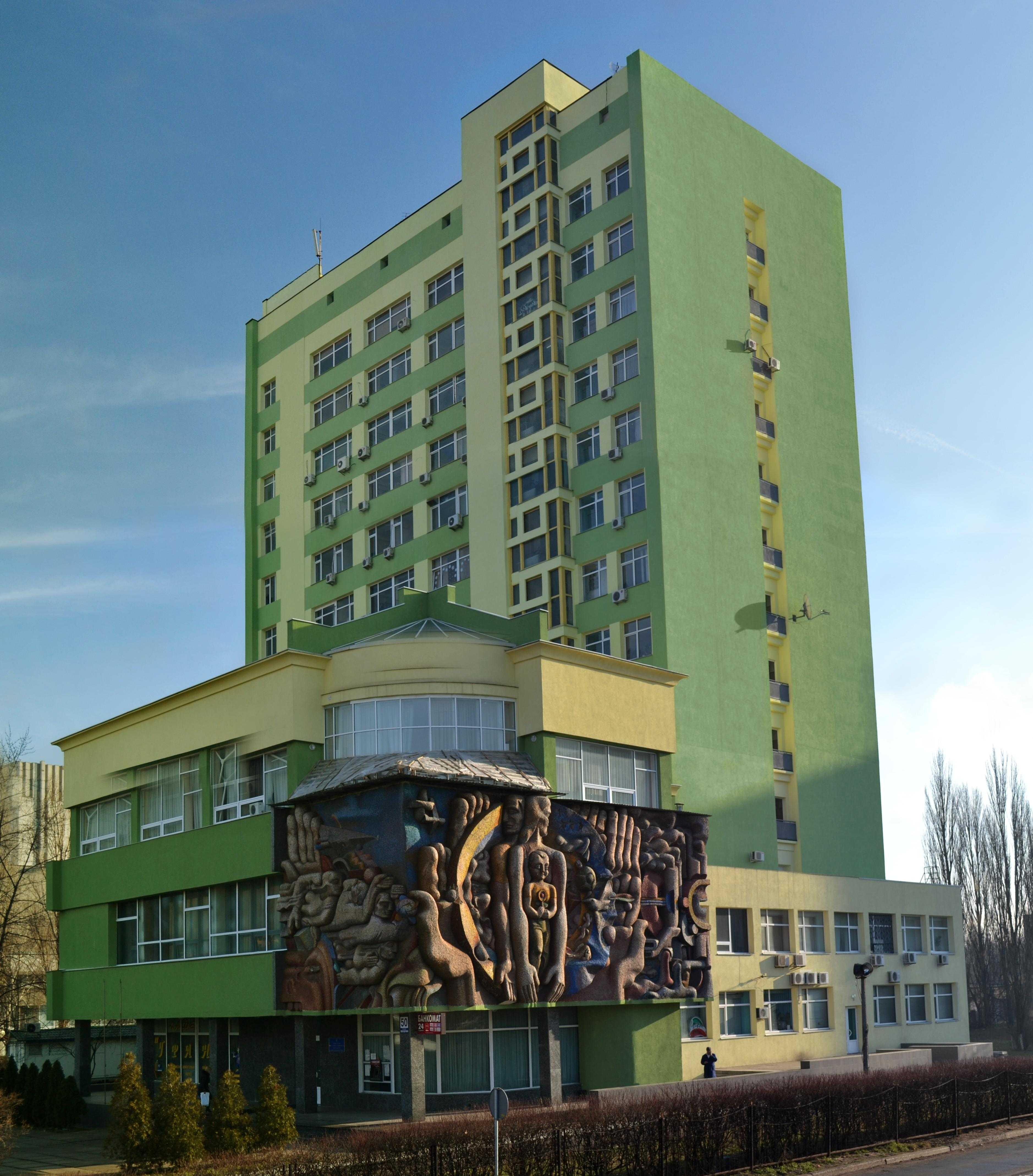 Институт гигиены и медицинской экологии имени А. Н. Марзеева АМН Украины