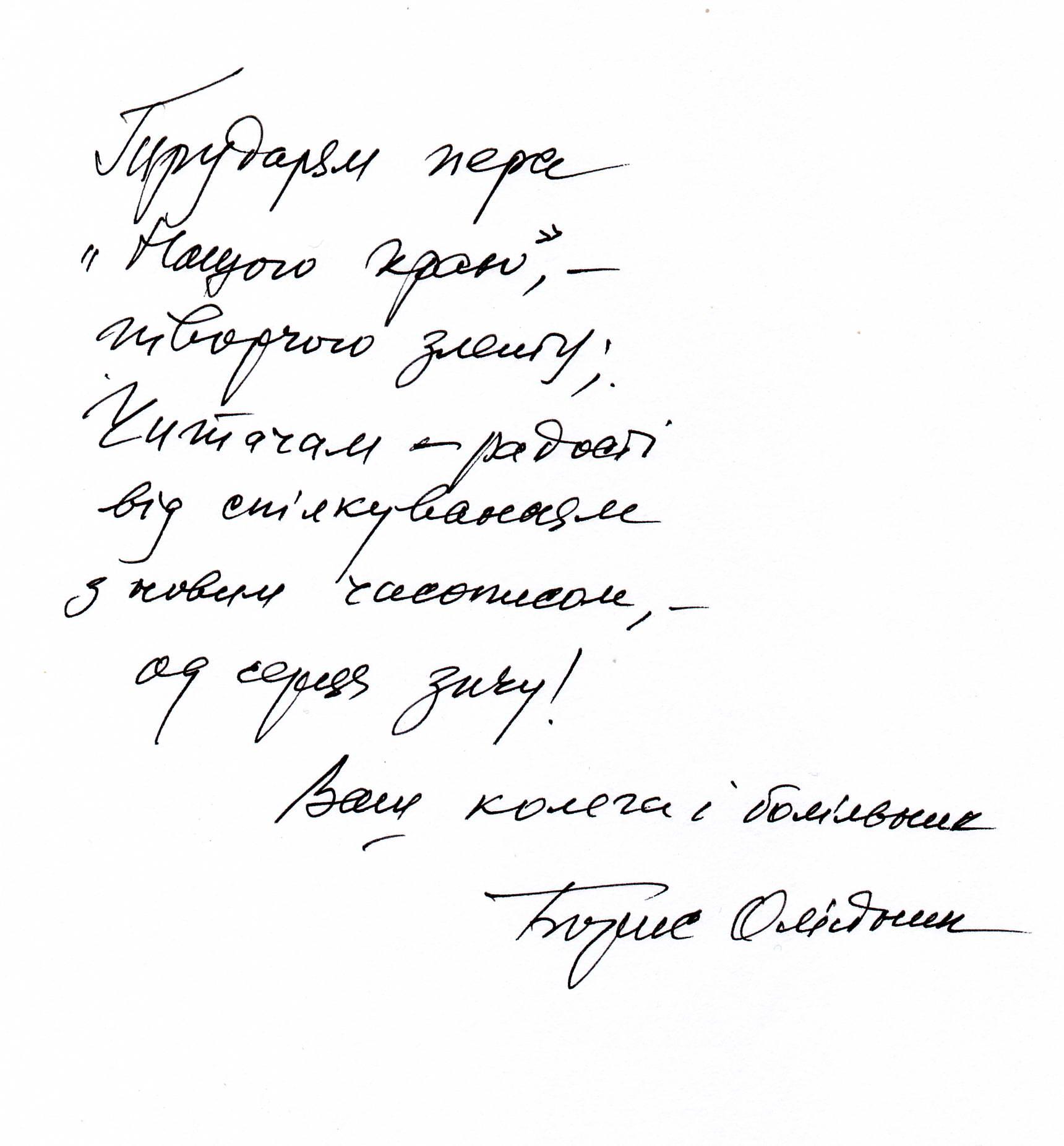 Чебышев Вячеслав Алексеевич