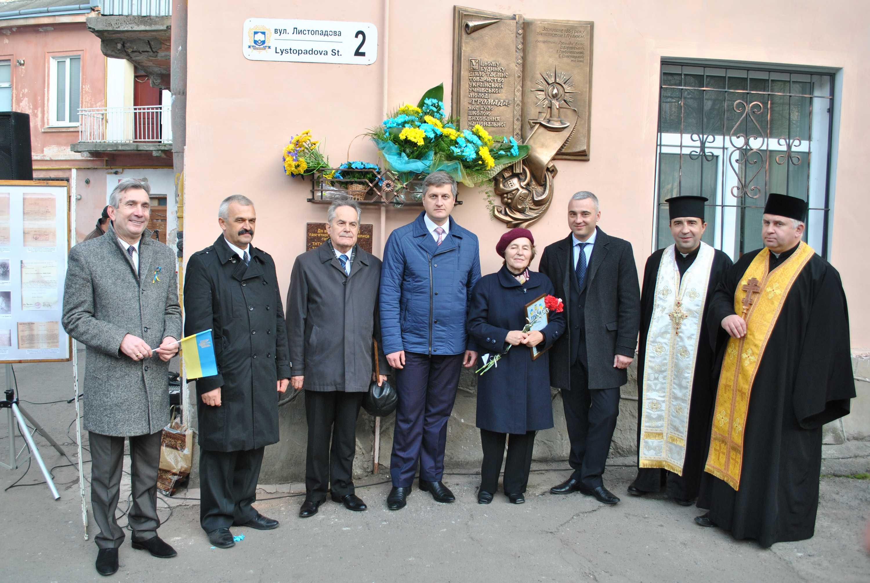 Андрейчин Михаил Антонович