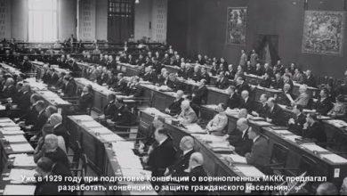Photo of Женевские конвенции о защите жертв войны