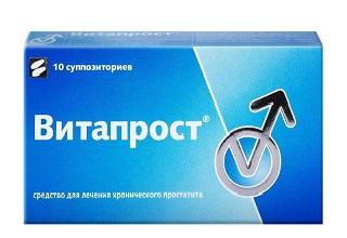 Photo of Витапрост: как принимать?