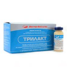 Photo of Жидкий пробиотик Трилакт: как принимать, показания и особенности