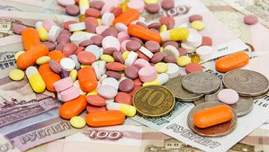 Photo of Можно ли продать ненужные лекарства с рук?
