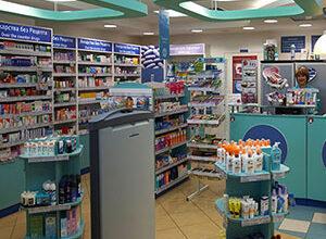Photo of Как открыть аптеку: практические рекомендации