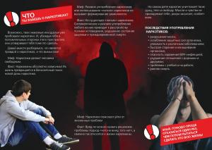 Photo of Роль антинаркотических лагерей в лечении наркомании