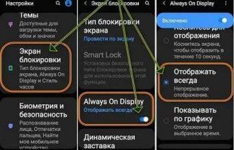 Photo of Распространенные неисправности телефонов Samsung
