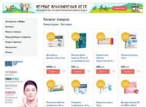 Photo of Интернет-аптека: как правильно заказать лекарства?