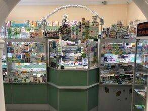 Photo of Аптечный заказ в Нижнем Новгороде через интернет
