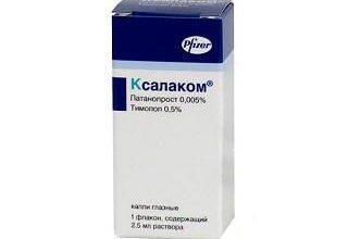 Photo of Глазные капли для лечения глаукомы Ксалаком