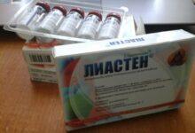 Photo of Применение препарата Лиастен