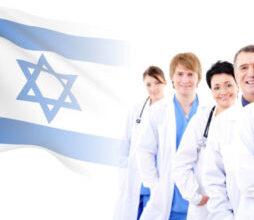 Photo of Лечение в Израиле: организация лечения для иностранных граждан