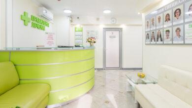 Photo of Клиника в Перово: многопрофильный медицинский центр для всей семьи