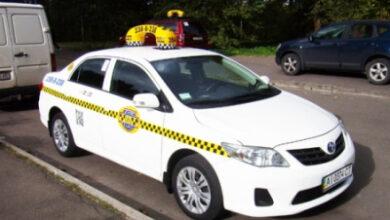 Photo of Как заказать такси в Киеве?