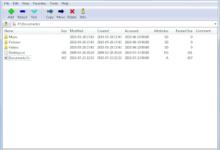 Photo of 7-Zip: свободный файловый архиватор с высокой степенью сжатия данных