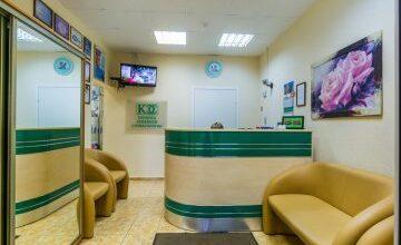 Photo of Клиника семейной стоматологии