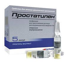 Photo of Лечение простатита современными методами