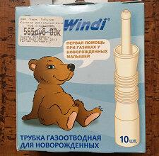 Photo of Как пользоваться газоотводной трубкой: подробная инструкция