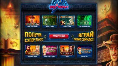 Photo of Казино Вулкан Россия играйте только в лучшие игровые слоты