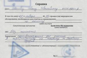 Photo of Какие документы нужны для участия в соревнованиях по боксу?