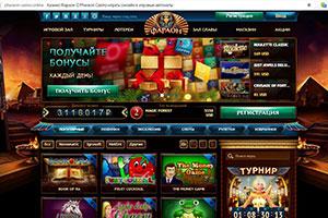 Photo of Виды бонусов в казино Фараон