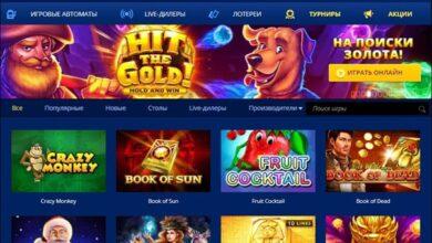 Photo of Популярные игры в мире онлайн-слотов