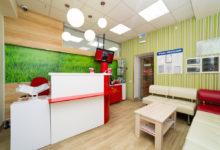 Photo of Какие услуги предлагает семейная клиника?