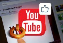 Photo of Как накрутить лайки на Youtube?