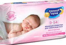 Photo of Запрещенная косметика для новорожденного: 4 вещи, от которых лучше избавиться