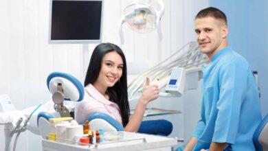 Photo of Как выбрать стоматологию: несколько советов