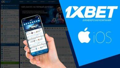Photo of Преимущества мобильной версии 1xBet